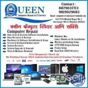 Queen Computer & I.T Repair