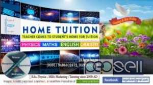 Home Tutor ( Teacher ) comes to student\'s home for tuition at Kottayam