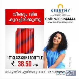 Roofing Tiles Kerala - Keerthy Roofings