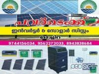 Power Tech Solar  and inverter Kollam kerla,india