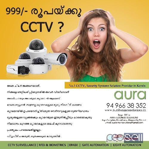 CCTV CAMERA KOLLAM | AURA BUSINESS SOLUTIONS | Kollam free