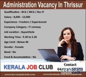ADMINISTRATION VACANCY IN THRISSUR