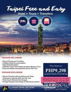 Taipei 3D2N Free and Easy Tour