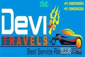 Devi Tours and Travels in Mysore  +91 99014-77677  / +91 93414-53550