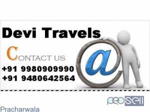 Car Rental In Mysore To Ooty +91 99014-77677  / +91 93414-53550