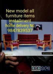 Black Wooden Bed Frame for sale at Thiruvananthapuram