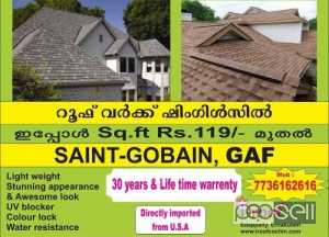 Roof work in Shingles at Kochi
