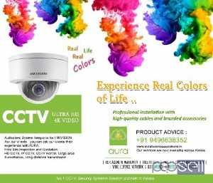 CCTV Trivandrum | CCTV Installation in Trivandrum | CCTV Dealers - AURA BUSINESS SOLUTIONS