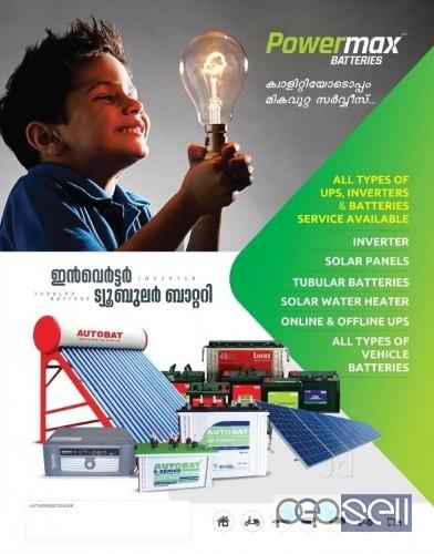 POWER MAX BATTERIES – Home UPS Dealers-Malappuram-Palakkad