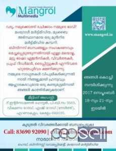 Malayalam Writers/ Translators/ Proof readers required