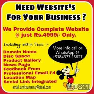 Need website for your business  ₹4,999