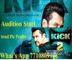 Audition in Hindi Film kick 2