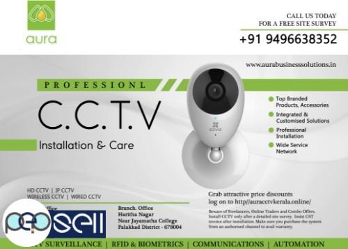 Aura - CCTV Installation & Care across Kerala - Alappuzha-Kottayam-Kollam-Pathanamthitta 0