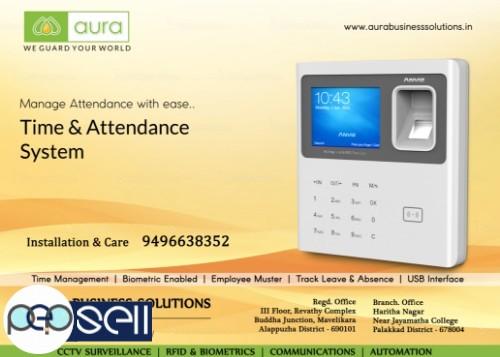 Aura - CCTV Installation & Care across Kerala - Alappuzha-Kottayam-Kollam-Pathanamthitta 2