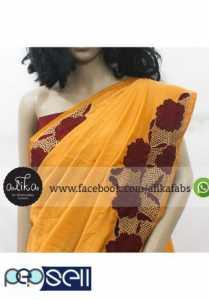 Semiraw Silk Saree with Cutwork