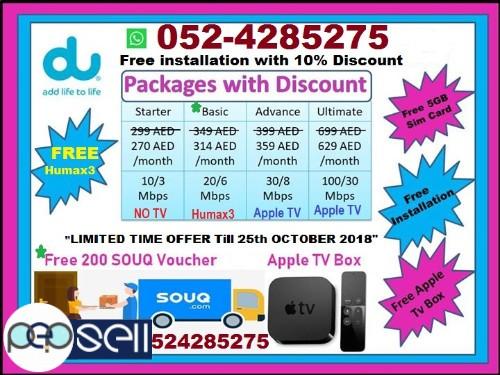 Free Apple TV Device with DU WiFi Home internet | Khalifa