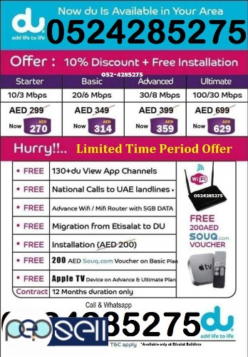 Free Apple TV Device with DU WiFi Home internet | Khalifa