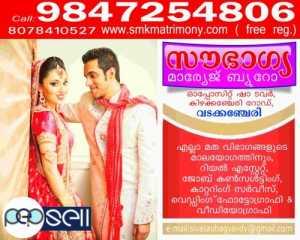 SAUBHAGYA MARRIAGE BUREAU-Real Estate,Vadakkencherry,Cherppulasserry,Thenur,Parali,Mankara,Pathirippala,Lekkidi kootupatha