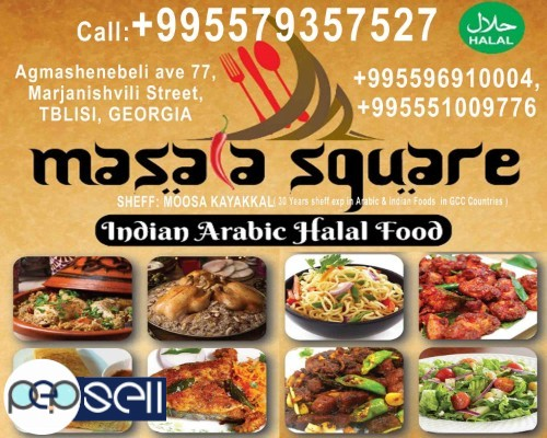 South Indian, Kerala Foods,Agmashenebeli ave 77