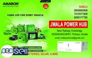 JWALA POWER HUB, Inverter Dealer in Wadakkanchery,Kechery,Pavaratty,Vendor,Mannuthy