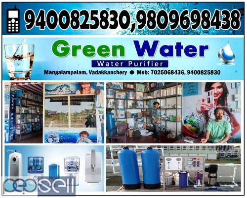 GREEN WATER VADAKKENCHERRY-Water Purifiers VADAKKENCHERRY, MANGALAM PALAM 0