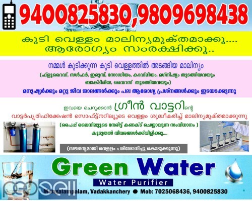 GREEN WATER VADAKKENCHERRY-Water Filters Dealer VADAKKENCHERRY,MANGALAM PALAM 0