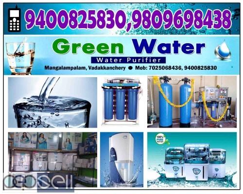 GREEN WATER VADAKKENCHERRY-Water Filters Dealer VADAKKENCHERRY,MANGALAM PALAM 2
