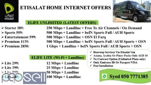 Etisalat Home Internet Offers  0