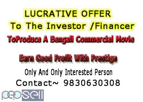 LUCRATIVE Offer To The Investor To Produce A BENGALI  FEATURE FILM 0