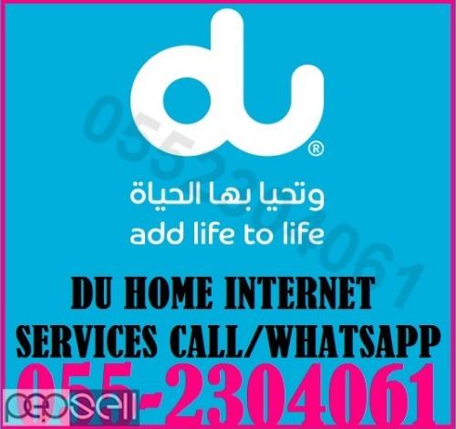 du telecom home internet packages 0