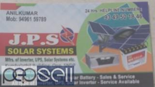 J.P.S Solar System Luminous Solar Inverter Dealers Kottayam,Changanacherry,Pala,Kumarakom,Samkranthy 0