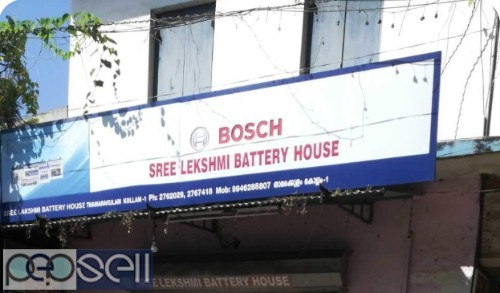Sree Lakshmi Battery House -Exide Battery Dealers In Kollam,Anchal,Kottarakara,Karunagapally,Oachira 0