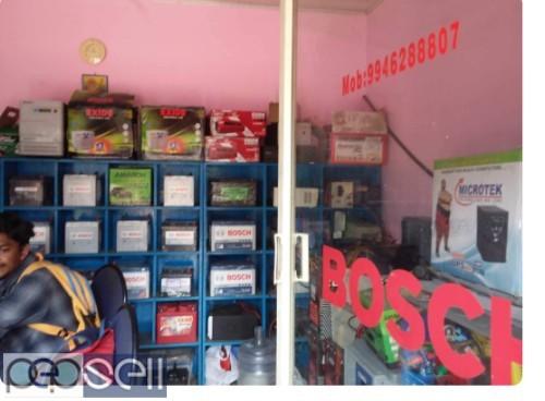 Sree Lakshmi Battery House -Exide Battery Dealers In Kollam,Anchal,Kottarakara,Karunagapally,Oachira 2