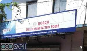 Sree Lakshmi Battery House -Exide Battery Dealers In Kollam,Anchal,Kottarakara,Karunagapally,Oachira