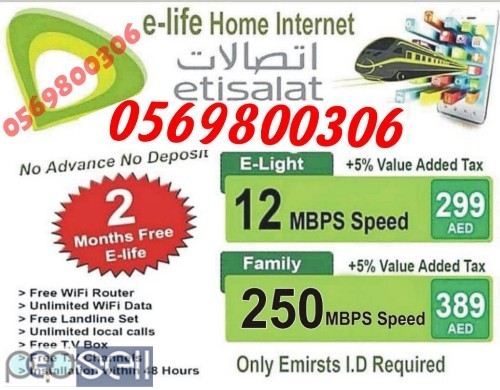 ETISALAT ELIFE HOME INTERNET SERVICE   Sharjah free classifieds
