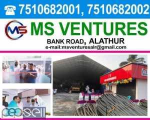MS VENTURES ALATHUR -JSW TMT Dealers ALATHUR, BANK ROAD ALATHUR
