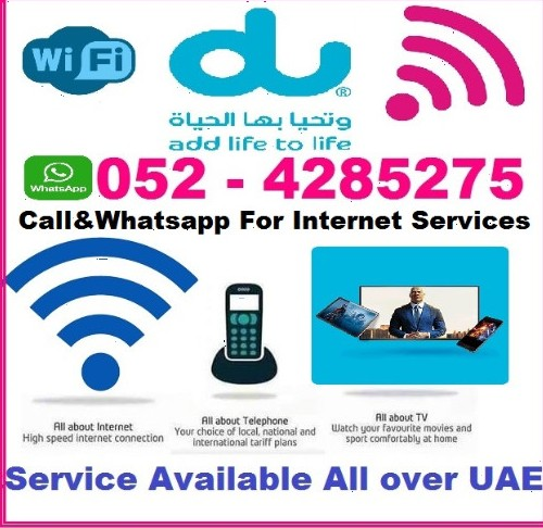 FREE YUPP TV CHANNELS WITH DU HOME INTERNET PACKAGES 1