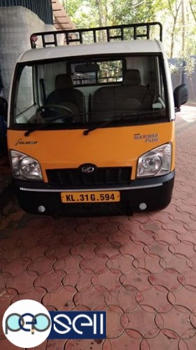 New Maximo Plus 2014 model for sale 0