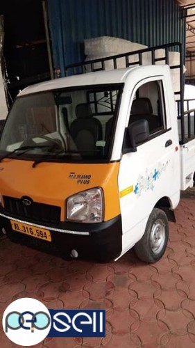 New Maximo Plus 2014 model for sale 1