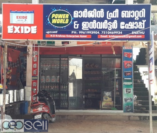 Power World Exide Automotive Battery Dealers Pathanamthitta Ranni,Konni, Adoor, Thiruvalla,Adavi, Kozhencherry, 0