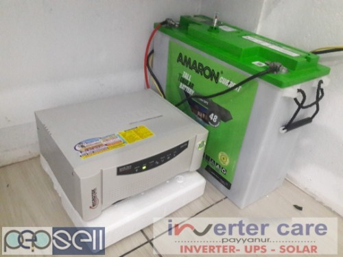 Amaron Battery shop in trikaripur padanna  5