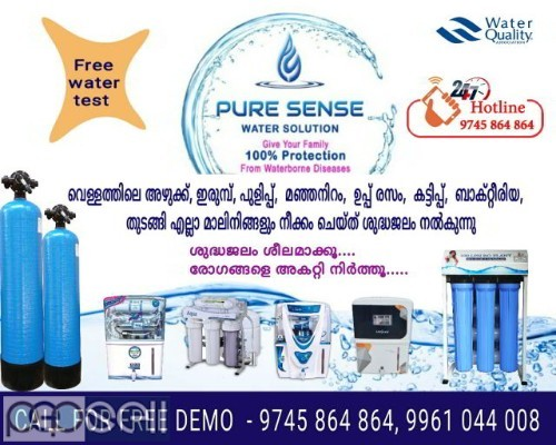 Pure Sense Water Solution - Water Purifier Dealer In Thrissur-Kunnamkulam-Guruvayur-Vadanappally-Chavakkad-Triprayar-Kajany 0