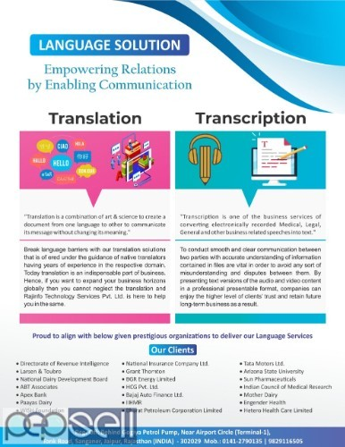 Transcription Outsourcing Company in India 2