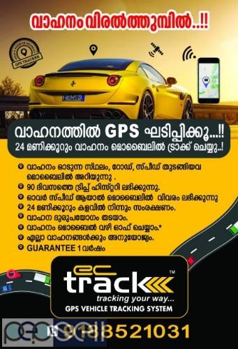 EC TRACK GPS-GPS supplier kerala -GPS vehicle tracker kerala -GPS tracking system kerala-Vehicle tracking system kerala 0