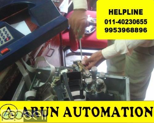 Paper Shredder Machine Repair in Delhi 2