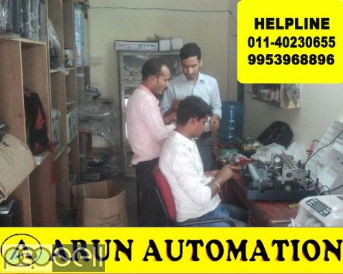 Paper Shredder Machine Repair in Delhi 3