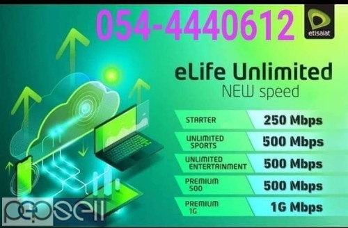 ETISALAT ELIFE PACKAGES 1