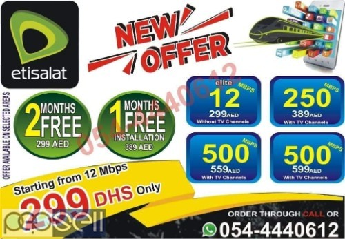 ETISALAT ELIFE PACKAGES 4