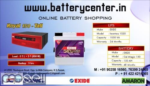 Inverter and Inverter Batteries for Sale  0