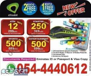 ETISALAT ELIFE PACKAGES